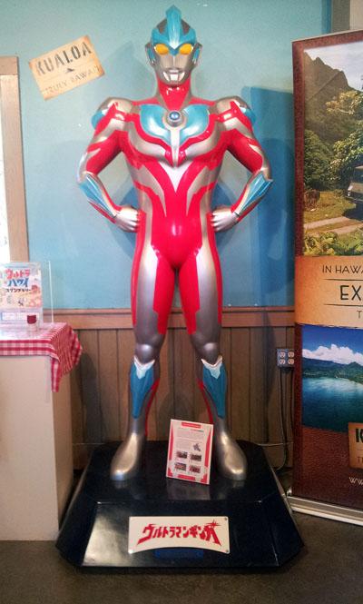 001-Ultraman A1