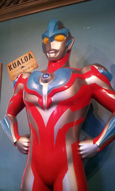 002-Ultraman A2