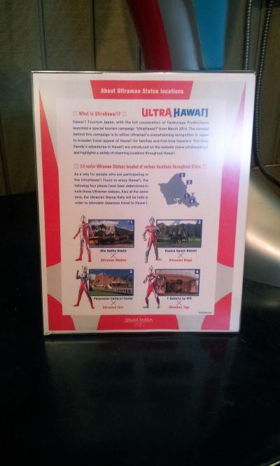 004-Ultraman A4