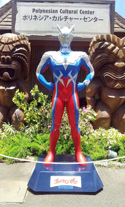006-Ultraman B1
