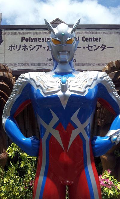 007-Ultraman B2