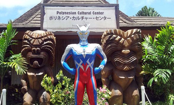 008-Ultraman B3