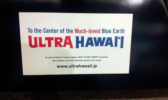 012-Ultraman C3