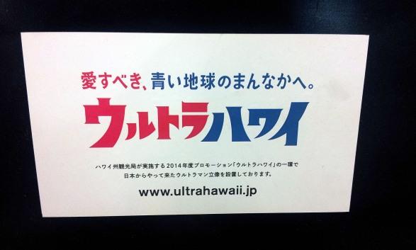 013-Ultraman C4