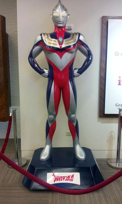 015-Ultraman D1