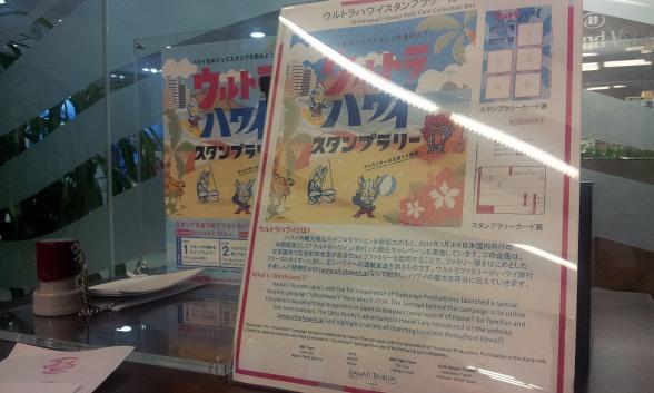 019-Ultraman D5
