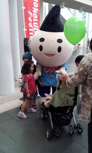 02-honfest mascot 20140308