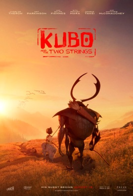 kubo5