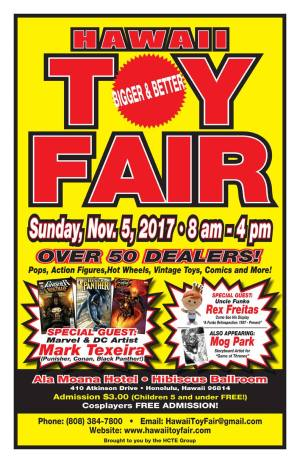 toyfair nov17
